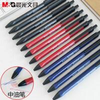 晨光中油笔文具圆珠笔 A2办公原子笔 W3002签字笔 0.7mm按动三角