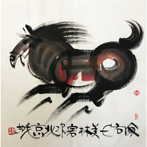 韩美林《马38》国家一级美术师