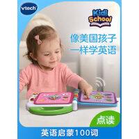 vtech伟易达 英语启蒙100词 手指点读宝宝儿童有声书一百词