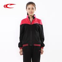 赛琪女子运动套装秋季开衫运动服运动长袖套针织休闲运动卫衣套装194828