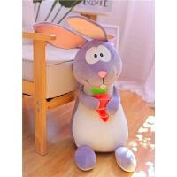兔子毛绒玩具胡萝卜小兔子公仔儿童布娃娃女生玩偶生日礼物女孩