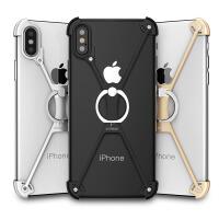 iPhoneX手机壳苹果X金属边框iphone X套男支架
