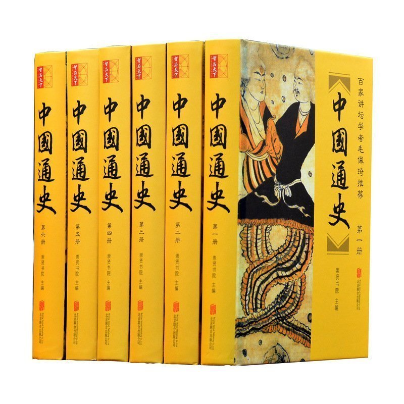 亚瑟小子双语阅读系列