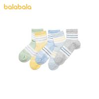 【8.4抢购价:24】巴拉巴拉宝宝袜子夏季网眼袜儿童短袜男女童防蚊袜防着凉五双装软