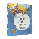 男孩和热气球 麦克米伦世纪童书