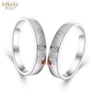梦克拉 18K金情侣戒指对戒 至爱 心形钻戒求婚指环钻戒女婚戒 女戒