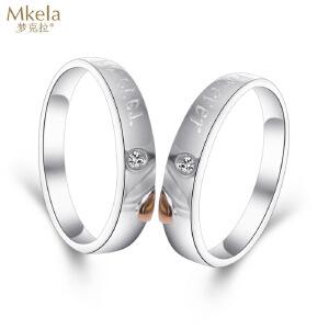梦克拉 18K金情侣戒指对戒 至爱 心形钻戒求婚指环钻戒女婚戒 女戒 可礼品卡购买