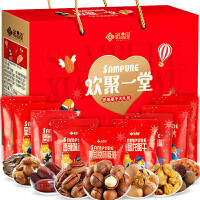 鲜品屋 坚果干果礼盒 每日坚果 休闲零食坚果炒货大礼包欢聚一堂1526g