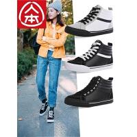 人本冬季新款加绒保暖小白鞋女运动鞋韩版百搭系带短筒棉靴女