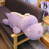 可爱少女心公仔恐龙毛绒玩具娃娃大号懒人睡觉抱枕女生日礼物