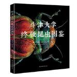 【正版全新直发】牛津大学昆虫图鉴(精) [英]列文・比斯(Levon Biss)著 9787571304591 江苏凤