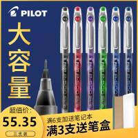 送笔盒!日本pilot百乐P500中性笔整盒考试用笔 中小学生水笔P700签字一盒装12支0.5/0.7中性笔蓝黑红色P