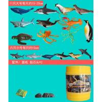 软胶仿真海底洋动物玩具模型套装鲨鱼企鹅海龟豚蓝鲸龙虾生物礼盒 【海洋动物套装】 再送一只23cm的