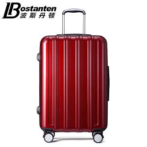 (可礼品卡支付)波斯丹顿时尚PC旅行箱拉杆箱 万向轮行李箱24寸学生箱包轻B65205