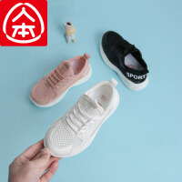 人本男童鞋子2019夏季新款儿童运动鞋女轻便透气女童网面旅游鞋