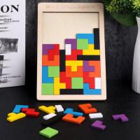 拼图儿童益智力早教开发1宝宝玩具2岁半3d木质立体俄罗斯方块积木