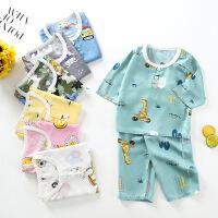 【抢购价:19.6元】夏季儿童棉绸套装男女童家居服婴幼儿宝宝睡衣空调服