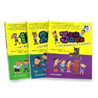 1,2,3年级套装:君伟上小学(1年级鲜事多)台湾童书天后王淑芬代表力作,绘本天王赖马倾情手绘