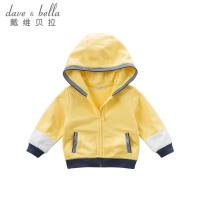 davebella戴维贝拉2018春季新款外套 男宝宝拉链连帽外套DBA6382