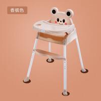 可折叠小孩学坐椅儿童椅子宝宝餐椅婴儿便携式餐桌吃饭桌椅
