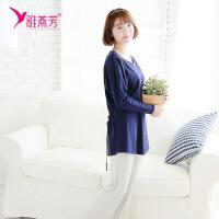雅燕芳 夏季孕妇纯棉睡衣 孕产妇家居服喂奶套装韩版纯色长袖月子服
