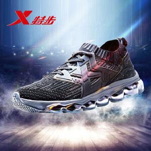 特步跑步鞋男鞋2018春季新款轻便全掌气垫鞋减震防滑飞织男运动鞋982119119528