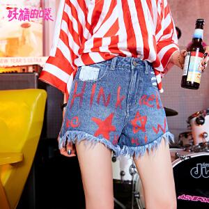 【限时直降:99】妖精的口袋裤子新款个性牛仔裤chic短裤潮女