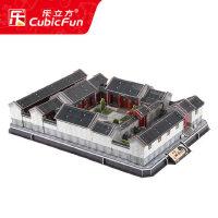 儿童3d立体拼图智力玩具 北京四合院 智力拼图模型