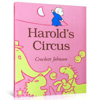 英文原版儿童英语绘本Harold's Circus 阿罗的马戏团 儿童故事书