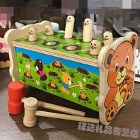 木制大号力1-2-3周岁半 婴幼儿童男女孩宝宝仿真敲打积木玩具