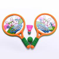 儿童羽毛球拍1-3岁幼儿园宝宝3-12岁玩具小学生户外小孩网球球拍