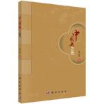 【全新正版】中国画之色 杨小晋 9787030580115 科学出版社