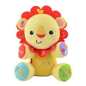 [当当自营]Fisher Price 费雪 探索学习小狮子 双语 婴儿玩具 BFH66