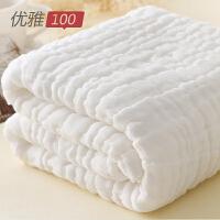 【货到付款】优雅100 婴儿浴巾 纯棉纱布超柔软宝宝新生儿加厚正方形安全6层纱布 90*90cm