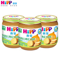 【官方旗舰店】HiPP喜宝辅食有机南瓜土豆泥 125g*3瓶装 蔬菜泥