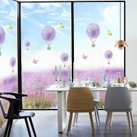 卫生间玻璃贴膜透光不透明 静电磨砂膜窗户玻璃贴纸客厅卧室浴室贴