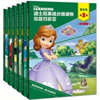 6册迪士尼英语分级读物【基础级第2级】双语故事版含闪电麦坤向前冲 幼儿英语启蒙绘本分级阅读6-9岁一二三年级小学生英语
