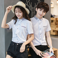 夏季新款男女工作服修身衬衫网咖音乐主题餐厅情侣衬衣短袖工作服