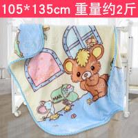 婴儿毛毯双层加厚秋冬季儿童盖毯宝宝毯子新生儿小被子小孩子云毯