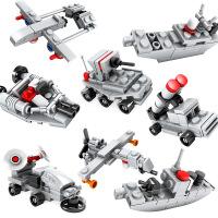 开智儿童益智拼插组装积木玩具军事8合2 diy玩具卫国铁甲队84048