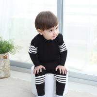婴儿毛衣套装 2018新款男童针织衫宝宝毛线衣0123岁男童两件套装