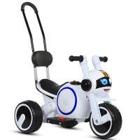20190707021138389婴幼儿童电动摩托车三轮车1-3-5岁男女童车宝宝可坐人充电童车