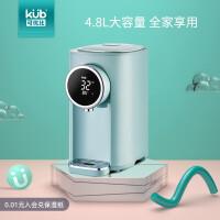 可优比婴儿冲奶机泡奶粉全自动智能恒温调奶器宝宝热水壶自动保温