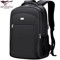 七匹狼双肩包男士大容量旅游旅行电脑背包高中初中学生书包大学生
