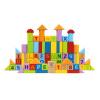 [当当自营]德国Hape 80粒益智积木 欧洲原产榉木 益智玩具 启蒙早教 木质玩具 E8022
