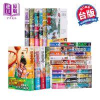 灌篮高手 新装再编版 1-20 台版 漫画 井上雄彦 尖端出版