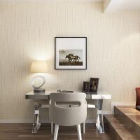 现代简约素色墙纸 无纺布条纹壁纸