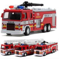 儿童玩具消防车合金模型119救火车车模云梯车喷水车套装仿真1:32