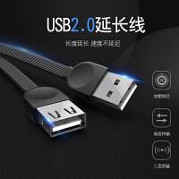 电脑usb延长线器usb2.0数据线公对母安卓手机接口线硬盘键盘鼠标优u盘打印机小风扇连接线1米m加长线1.5米3.0