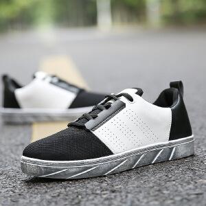 2016秋季新款男士平底透气鞋小脏鞋做旧小白鞋男韩版运动板鞋学生潮鞋子男H1613JQSL